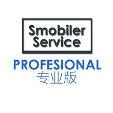 图片 Smobiler Service Professional专业版