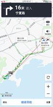 图片 地图+导航控件